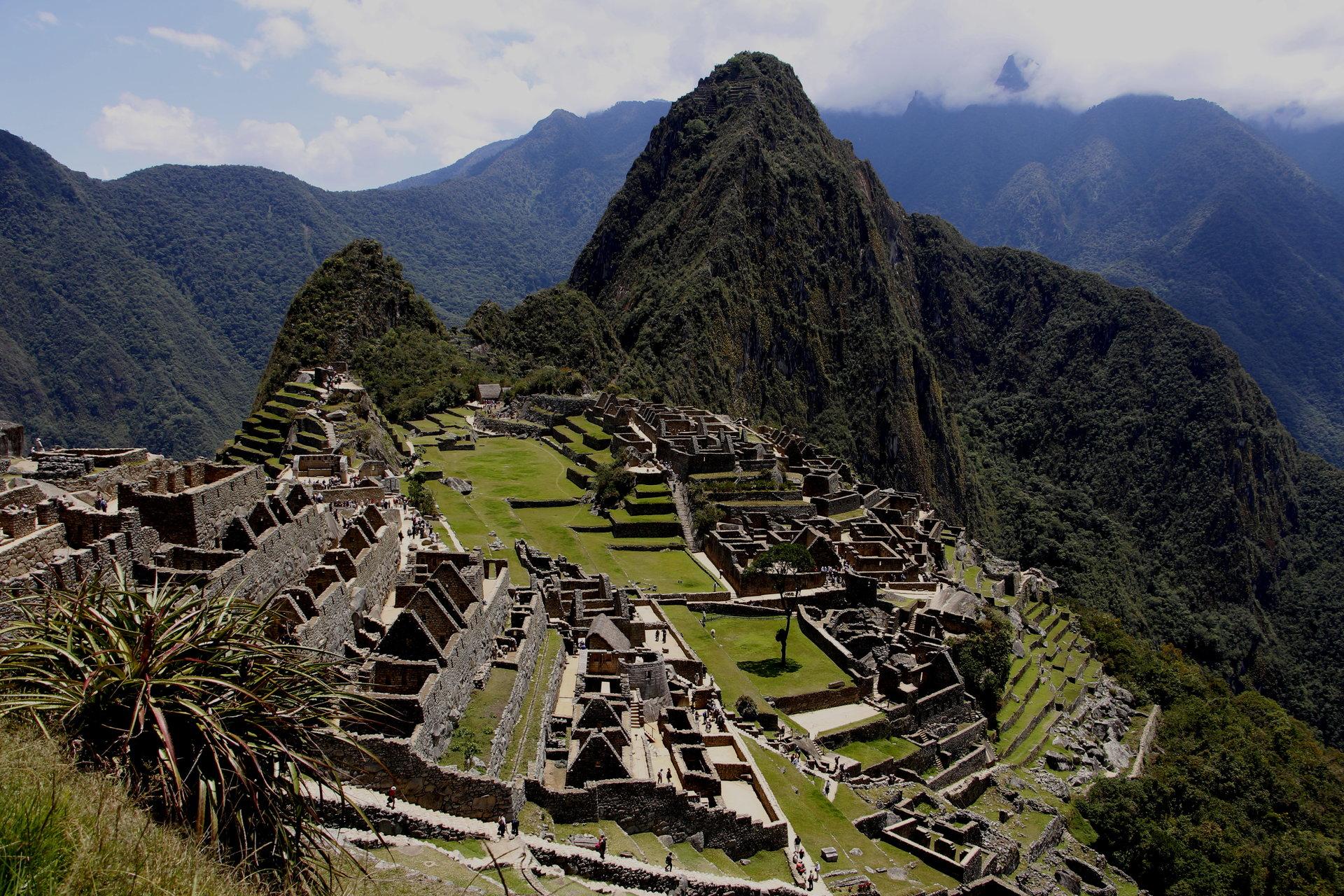 Екскурзия Перу